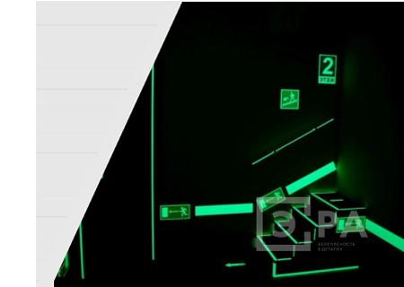 монтаж фотолюминесцентных систем